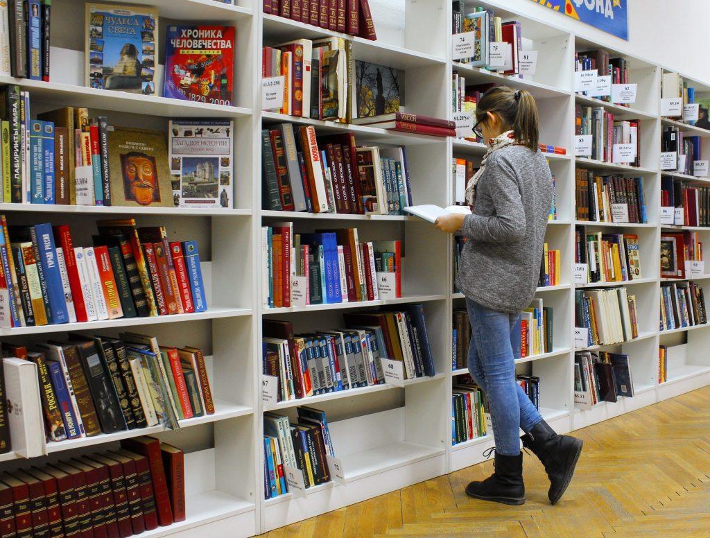 US-Präsidentenbibliotheken